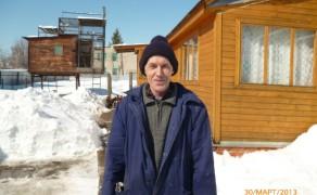 Чукланов Юрий Александрович